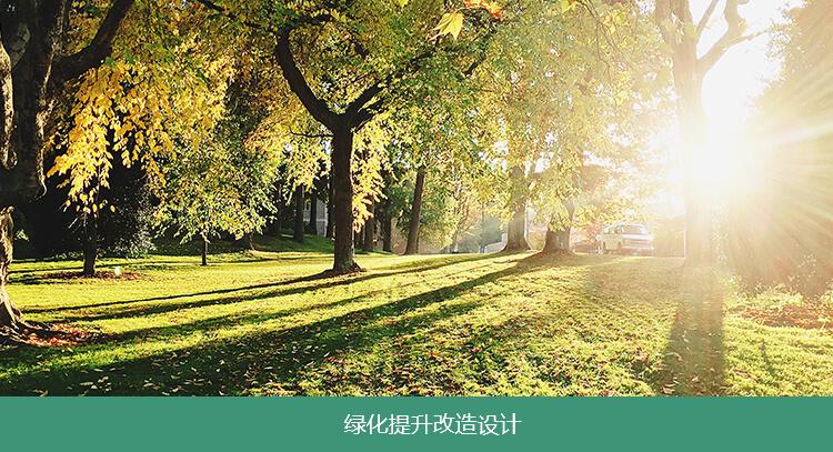 北jing园林绿化