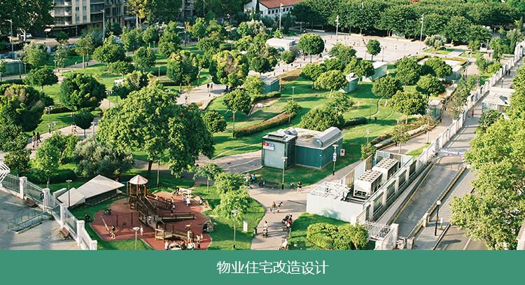 园林绿化gongsi