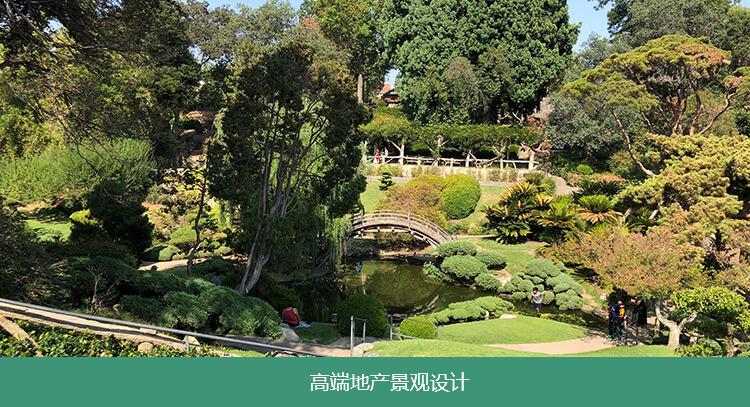 北jing园林绿化工程