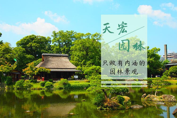北jing绿化gongsi